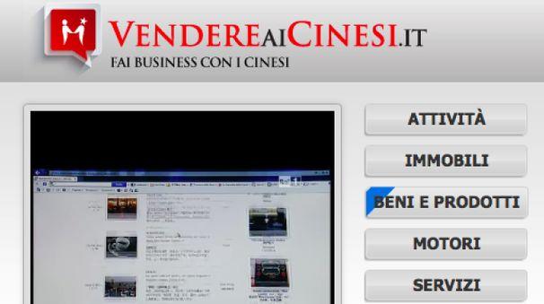 Una schermata del portale www.vendereaicinesi.it