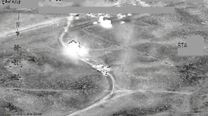 Un fotogramma dal video postato dal ministero iraqueno