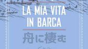 La mia vita in barca di Tadao Tsuge (Coconico Press)