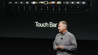 Apple, ecco il nuovo MacBook Pro