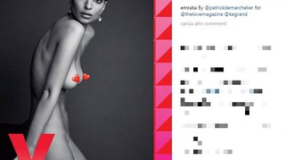 Emily Ratajkowski nuda per Love Magazine