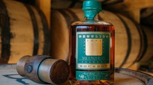 Una bottiglia di Dettling Bourbon – Foto: Big Escambia Spirits, pagina Facebook ufficiale