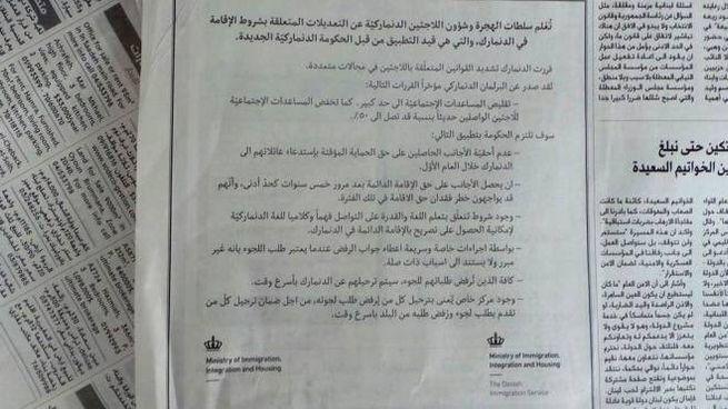 L'annuncio choc sui giornali libanesi