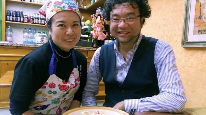 Taka e Kiyoe Kono