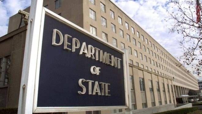 La sede del Dipartimento di Stato