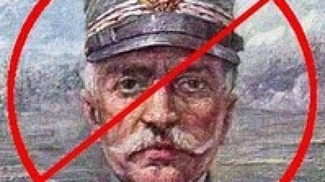 Un'immagine contro il generale Luigi Cadorna