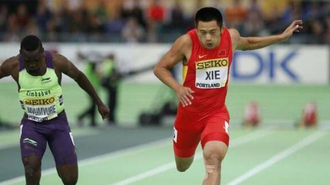 Zhenye Xie