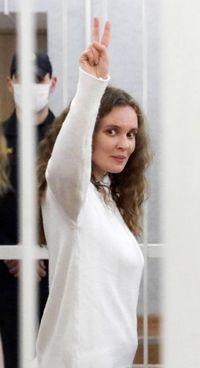 Katerina Bakhvalova, 27 anni