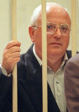 Raffaele Cutolo, boss della Nuova Camorra Organizzata, morto ieri a 79 anni