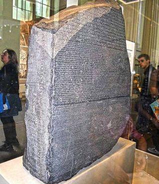 La stele di Rosetta è custodita al British Museum di Londra dal 1802