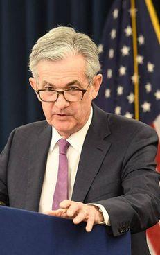 Jerome Powell, presidente della Fed