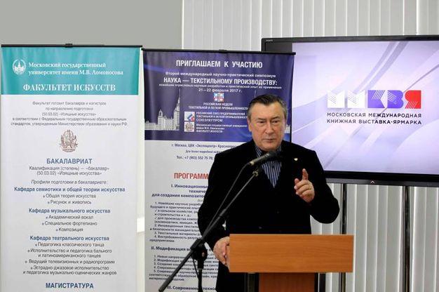 Alexander Lobodanov