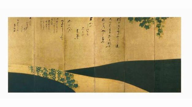 Sentiero d'edera-Tawaraya Sōtatsu (attivo nella prima metà del XVII secolo)