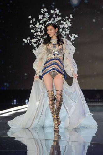 Ming Xi (Afp)