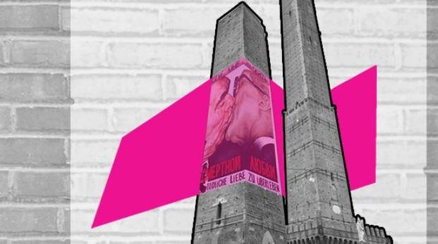 L'invito alla premiazione del concorso internazionale di idee legato alla mostra 'The Wall'