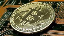 Una rappresentazione simbolica del Bitcoin (Ansa)