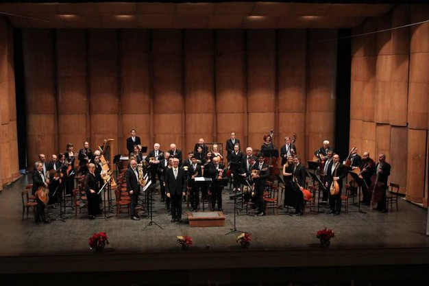Orchestra Gino Neri attuale