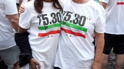 Madre e figlia (Businesspress)