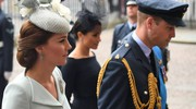 Catherine Middleton e il Principe William (LaPresse)