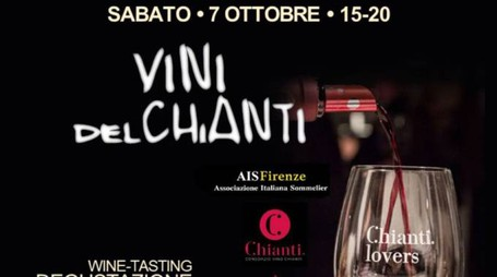 Wine & Art Charity Event - Chiesa di San Salvatore in Ognissanti