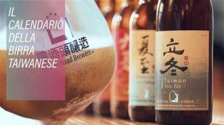 La birra alla prugna di Taiwan sposa est e ovest
