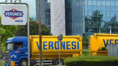 Gruppo Veronesi I ricavi sfiorano i tre miliardi di euro