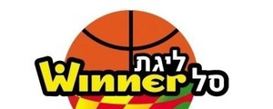 Logo Winner League