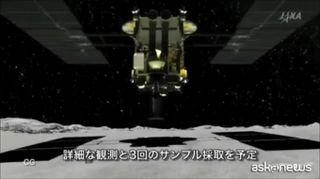 Spazio, la sonda giapponese Hayabusa 2 atterrata su Ryugu