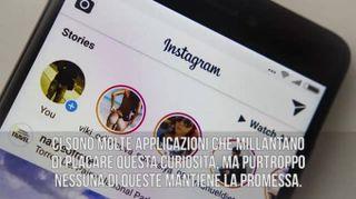 Come sapere chi visita il mio profilo Instagram?