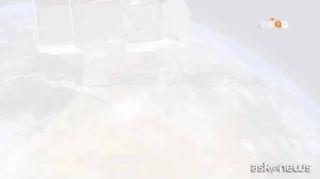 Da Prisma le immagini della Terra come mai vista prima